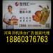 郑州15秒开机广告济源开机广告13秒-17秒