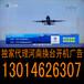 安阳安阳柏庄水冶内黄林州汤阴滑县鹤壁浚县淇县机顶盒开机广告换台广告