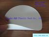供应防尘环保无毒防水白色PVC牛津箱包布