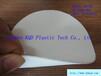 供应白色抗撕裂耐酸碱PVC涂层充气船面料