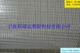 透明防水PVC文件袋面料