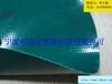 现货绿色亮面1000D涤纶双面贴合PVC涂层夹网布