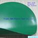 供应0.55MM绿色亮面户外箱包用PVC夹网布