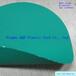 供应轻工装防化服用阻燃耐酸碱PVC贴合面料
