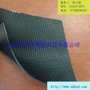 宁波科琦达供应1.2毫米黑色搬木材用PVC夹网布