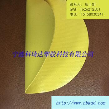 宁波科琦达供应橡胶防护服面料耐油耐酸碱