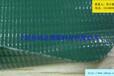 工厂生产柔软亮面绿色PVC涂层夹网布用于沙滩椅