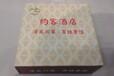 广告盒抽纸定制与销售,餐巾纸定制
