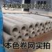河北正雄厂家直销16目0.6mm石英砂筛网耐磨使用时间长