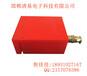 邯鄲清易QY-2700β粒子計數器