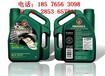 GL-5齿轮油英霸爱马仕齿轮油抗水性、抗氧化性强