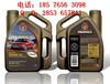 机油SL英霸润滑油专注高端免费加盟