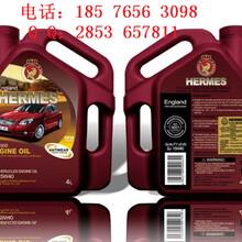 车用润滑油代理车用润滑油招商爱马仕车用润滑油值得信赖