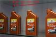 做润滑油代理赚钱吗爱马仕十大润滑油品牌润滑油加盟市场标杆