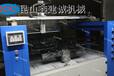鑫建誠自動噴漆設備xjc-5.0昆山客戶定制藍槍五軸自動噴涂