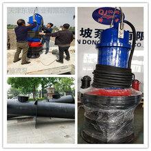 大流量耐酸碱潜水轴流泵-大流量潜水轴流泵?#35745;? />                 <span class=