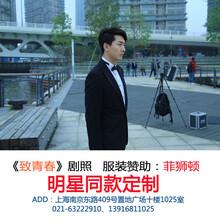 上海晚礼服租赁