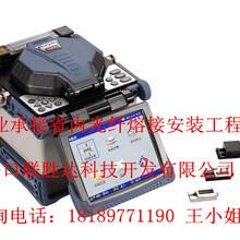 海南海口光纤熔接,光纤熔接机报价光纤熔接技术