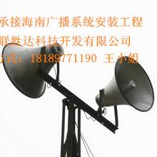 三亚广播系统,广播安装