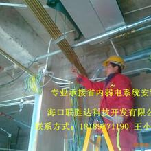 专业承接弱电工程,海南弱电布线安装,省内弱电专家