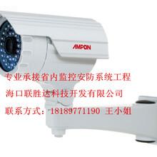 三亚监控系统,高清摄像,超清画面首选联胜科技