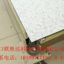 海南防静电地板,三亚防静电地板,为您打造舒适生活