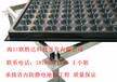 海口陶瓷防静电地板全钢防静电地板专业安装