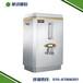 步进式节能开水器沸腾式电热开水器不锈钢电热开水器商用全自动烧水器