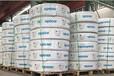 欧洲顶级地暖管品牌德国欧博诺大批量低价批发