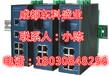 EDS-405A-MM-SCMOXA工业交换机