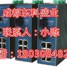 UPort2410MOXA光纤转换器