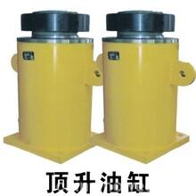 隧道台车液压缸,水沟电缆槽液压成套油缸,钢模板台车油缸