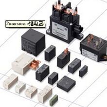 Panasonic传感器