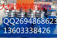 广发专业大棚骨架9轮打弯机圆管椭圆管方管弯弧机方便操作经济适用的压瓦机设备