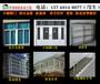 承接河源市周边地区防盗网,铝合金窗,楼梯扶手等工程定制