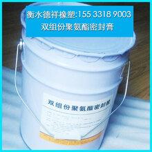 直供AB双组份流淌型聚氨酯密封膏施工缝嵌缝胶不含硅酮