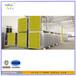 求购聚氨酯冷库板价格聚氨酯冷库板多少钱