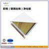 复合板的报价是多少钱一平米?厂家关于复合板报价的相关信息