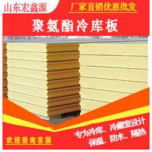 聚氨酯彩钢冷库板生产销售厂家价格报表图片