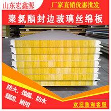 聚氨酯彩钢夹芯板价格厂家报价图片