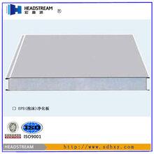 净化板的影响价格因素有哪些,手工净化板价格图片