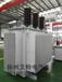 江苏徐州配电变压器技术及变压器工艺特点徐州变压器