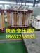 渭南ZBW系列户外组合箱式变电站华阴移动变压器厂家