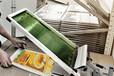 丝网印刷找北京亚飞印刷厂效果好时间块