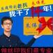 移动电源彩印充电宝礼品外壳uv印刷加工北京亚飞丝网印刷