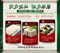 全自动豆腐机械厂一机多用免费培训技术