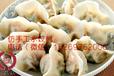 芝罘区哪里有卖水饺机的多少钱一台质量好吗时产4800-12000