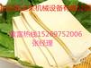 贵阳豆腐皮机哪里买专业的豆腐皮机生产线豆腐皮机视频