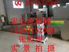 贵州全自动豆腐皮机价格豆腐皮机在哪里买全自动豆皮机报价
