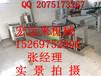 全自动豆腐机械设备豆腐机械厂家直销豆制品加工设备